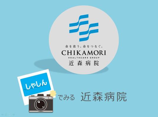 330_shyashindemiruchikamori.jpg